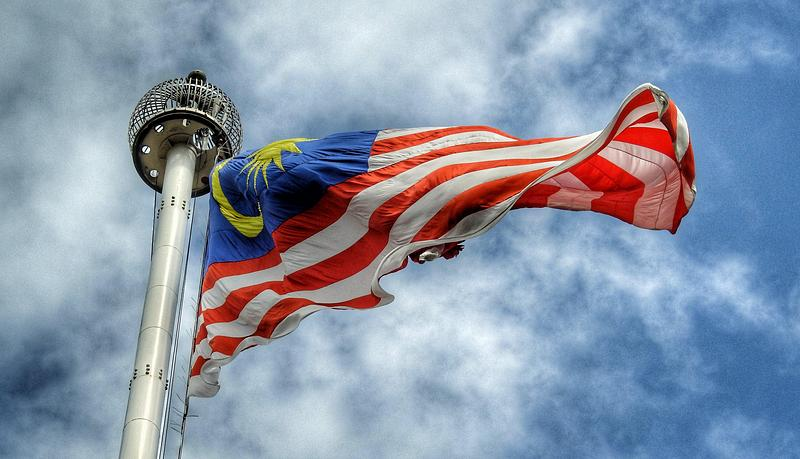 Malaysia: Adjustments to EPF Contribution Date and PTPTN Loans