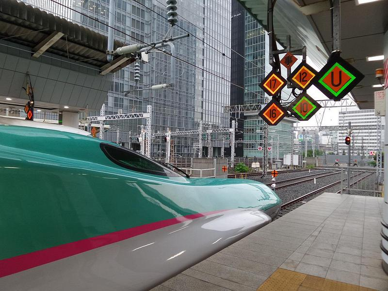 Tax Hike Prompts Rise in Japanese Rail Fares